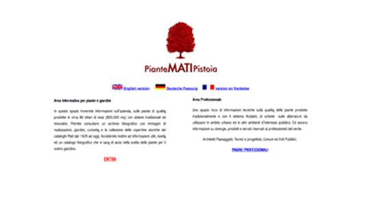 Sito-Mati-edizione-anno-2005